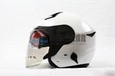 [中壢安信]ZEUS瑞獅安全帽 ZS-612A ZS612A 素色 白色 安全帽 半罩式安全帽