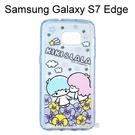 雙子星空壓氣墊軟殼 [花朵] 三星 G935FD Galaxy S7 Edge【三麗鷗正版授權】