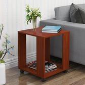 聖誕節 簡約小茶幾現代小戶型客廳沙發邊幾角幾臥室床頭柜桌子小方幾帶輪 熊貓本