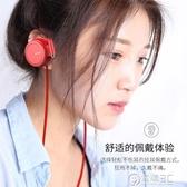 掛耳式耳機運動跑步筆記本電腦臺式手機有線控耳麥頭戴耳機 雙十二全館免運