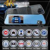 送16G卡+3孔擴充『 CORAL M8 』後視鏡+行車記錄器+測速器/前後雙鏡頭/倒車自動顯影/4K畫質
