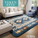 地墊 歐式地毯客廳臥室床邊滿鋪茶幾地墊北歐現代簡約長方形地毯【果果新品】