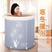 洗澡盆大人家用成人可折疊式洗澡桶全身加厚沐浴桶便攜充氣 qf33267【MG大尺碼】
