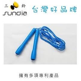 SUNDIA 三鈴 跳繩系列 PS Rope.1P.B 安塑繩藍 / 組
