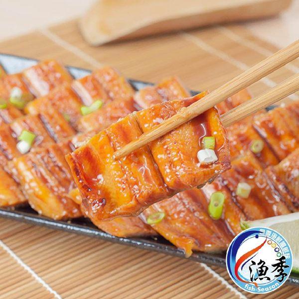 【漁季】日式蒲燒鰻*6包(150g±10%/包)