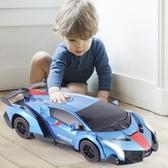 遙控車遙控變形車感應變形汽車金剛無線遙控車機器人充電動男孩兒童LX 玩趣3C
