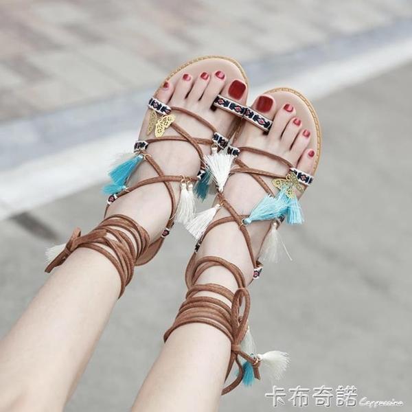 波西米亞民族風綁帶羅馬涼鞋女新款時尚仙女風百搭平底沙灘鞋 卡布奇諾