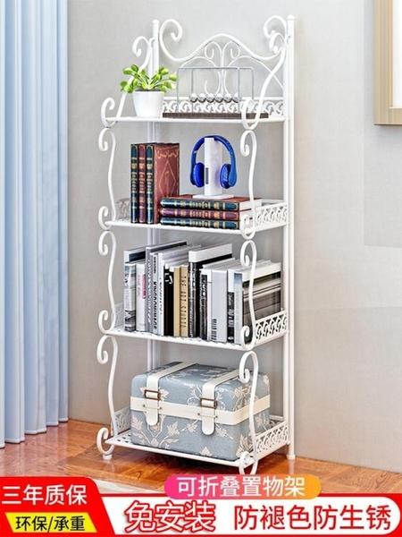 書架 置物架落地多層臥室廚房收納架子家用鐵藝小書架儲物架浴室衛生間免運快出