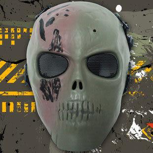 戰地雙雄骷髏面具 萬聖節面具