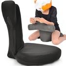 休閒摺疊坐墊+手臂支撐架.多角度沙發椅懶人地上榻榻米.和室椅躺椅.靠背靠躺臥墊.推薦哪裡買ptt