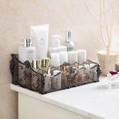 梳妝台透明化妝品收納盒 桌面塑料多格整理盒護膚品置物架