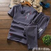 唐裝男短袖體恤套裝青年中國風古風服裝居士禪服漢服男裝潮流 格蘭小舖