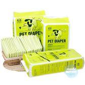 寵物尿布 狗尿墊尿布狗尿不濕寵物吸水尿片成幼犬貓狗通用除臭加厚 1色