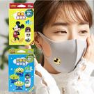 迪士尼彩色口罩香氛貼 1盒(30入/包)...