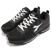 DIADORA 慢跑鞋 黑 白 前後分段氣墊 寬楦頭 緩震回彈 運動鞋 男鞋【PUMP306】 DA8AMR5850