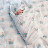 全館83折初生嬰兒抱被新生兒包被春秋薄款純棉紗布夏季寶寶包巾產房包布裹