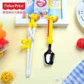 兒童學習筷子費雪兒童3D立體動物造型餐具兒童餐具套裝寶寶筷子訓練學吃飯勺子 溫暖享家