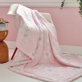 義大利La Belle《粉櫻漫舞》天然木漿纖維 莫黛爾 涼感 涼被(5x6尺)