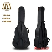吉他包 吉他包36 39 40 41寸民謠古典吉他背包 加厚雙肩手提個性琴包T 3色 快速出貨