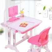 兒童書桌兒童學習桌椅套裝簡約升降學習桌學生寫字桌家用 DJ645『毛菇小象』