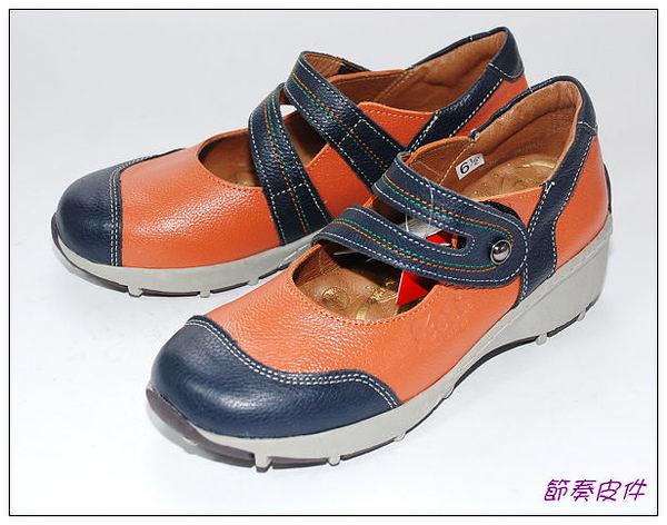 ~節奏皮件~☆路豹休閒鞋  編號3711A (藍柑色)
