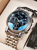 手錶男 2021新款瑞士十大品牌全自動機械表男表學生名牌石英男士手錶 LX爾碩 交換禮物