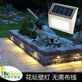 太陽能戶外庭院燈家用花園別墅裝飾路燈鄉村院子樓梯地燈圍牆壁燈 智聯