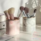 化妝刷收納筒桌面美妝刷具眉筆梳子眼影刷子收納盒筆刷桶【少女顏究院】