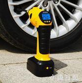 車載充氣泵汽車輪胎小轎車電動無線越野車打氣泵家用充胎氣便攜式 KV1568 『小美日記』