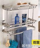 毛巾架浴室免打孔不銹鋼浴巾架衛生間置物架廁所毛巾掛架子壁掛件 NMS快意購物網