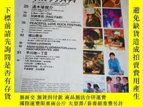 二手書博民逛書店罕見日本原版 明星雜誌 《News Maker》 2005.9