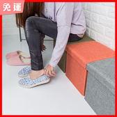 收納凳 椅凳 收納椅【免運】折疊收納箱-27L 儲物凳 腳凳 穿鞋椅
