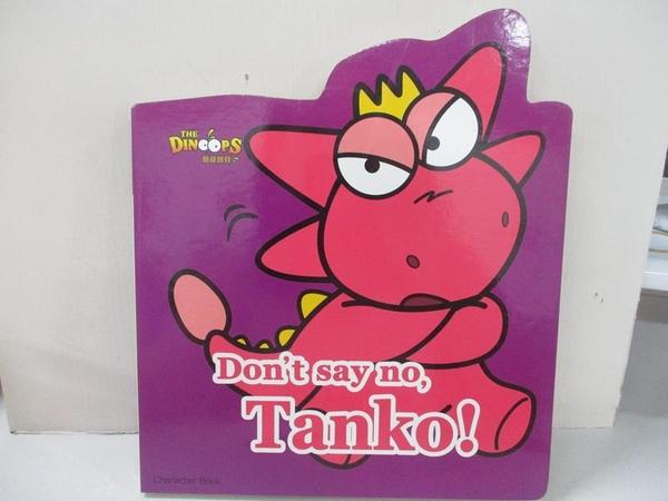 【書寶二手書T1/少年童書_FPQ】酷龍寶貝歡樂學美語-Don t say no,Tanko!