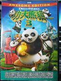 挖寶二手片-P04-081-正版DVD-動畫【功夫熊貓3】-國英語發音