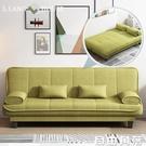 可折疊沙發床 兩用坐臥客廳 單人多功能沙發床 小戶型經濟型雙人 送抱枕CY 自由角落