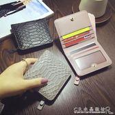 韓版蛇紋小錢包女短款真皮超薄錢夾迷你卡位簡約搭扣皮夾 『CR水晶鞋坊』