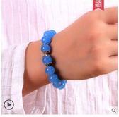 開光藍絨晶鑲嵌紫冰銀手鏈藍色晶石藍水晶護身符男女禮物可結印 萊俐亞美麗