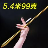 黃金鯽魚竿碳素超輕超細3.9 4.8 5.4米靈鯽釣竿鯽桿鬼台釣竿手竿 衣櫥秘密