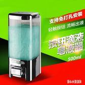 壁掛皂液器 免打孔手按皂液器洗手液瓶浴室壁掛洗發水沐浴露盒 nm11372【甜心小妮童裝】
