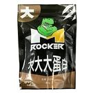 【2004316】【ROCKER M】大大大蛋白-經典巧克力口味(320g/袋)/經典巧克力口味(亞仕生醫)
