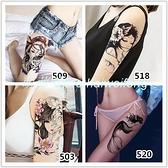 紋身貼10張防水男女持久藝妓韓國腿部腹部手臂仿真刺青【萌萌噠】