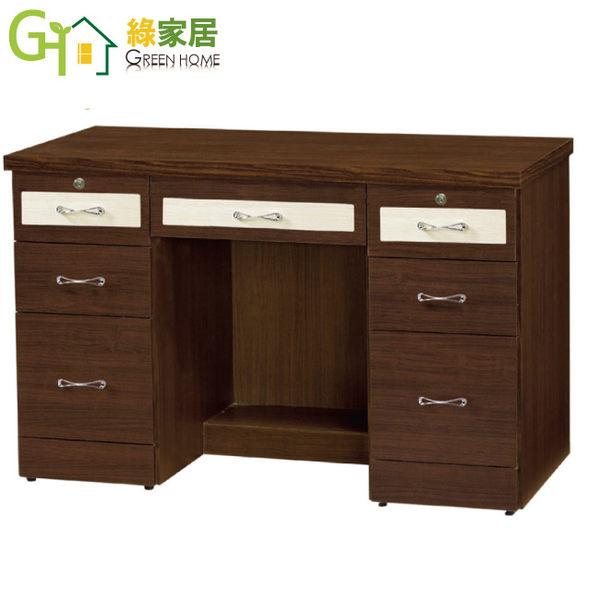 【綠家居】可利夫 木紋4尺七抽書桌/電腦桌(兩色可選 不含活動櫃不含主機架)