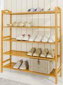 鞋櫃 鞋架簡易家用省空間經濟型實木多功能家里人多層門口小鞋柜置物架 名創家居館