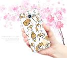 [J7Prime 軟殼] Samsung Galaxy j7 prime G610Y 手機殼 外殼 日本柴犬