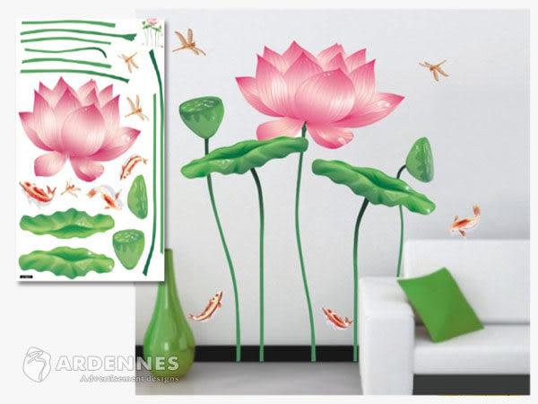 【ARDENNES】創意組合DIY壁貼/牆貼/兒童教室佈置/可重複貼 蓮花蜻蜓