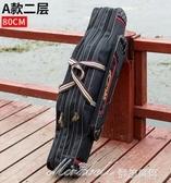 漁具包雙層3層80/90cm1.2米魚竿包三層防水釣魚包桿包海竿包YYP 蜜拉貝爾
