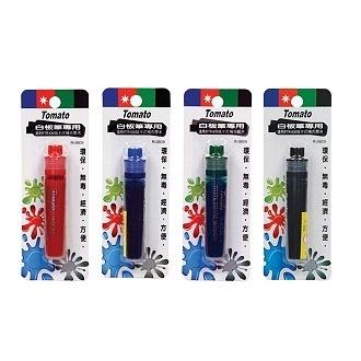 Tomato 卡式白板筆 補充墨水 20入/盒 R-0608 3036