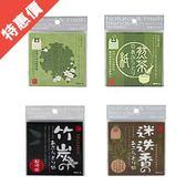 COSMOS紙匠 吸油面紙 煎茶 / 茉莉花 / 竹炭 / 迷迭香 50枚入【娜娜香水美妝】