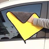 雙色高密吸水洗車擦玻璃布 洗車布 玻璃布 吸水布