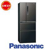 Panasonic 國際牌 四門變頻冰箱 NR-D619HV-K  星空黑 610L 公司貨 ※運費另計(需加購)